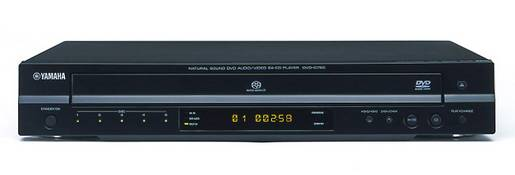 New Yamaha universal disc changer